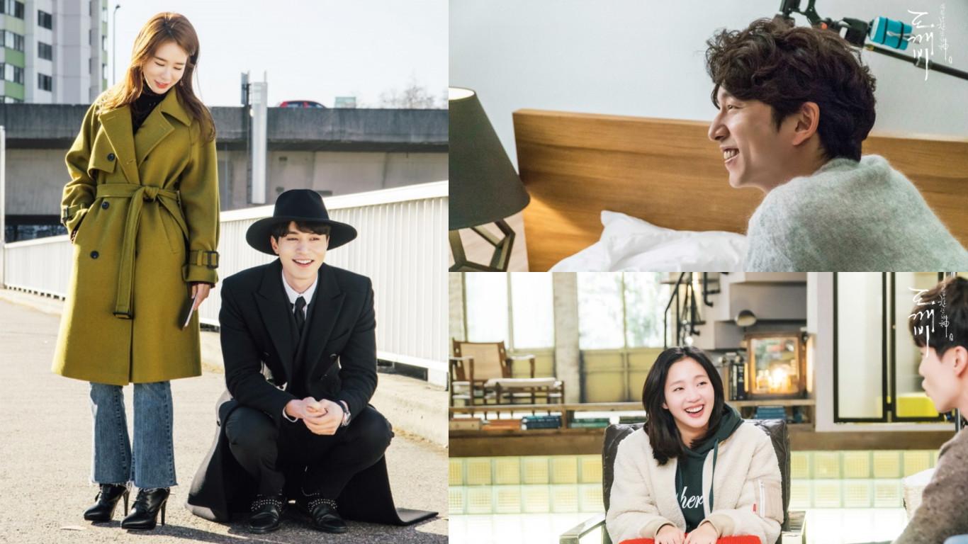Yoo In Na Lee Dong Wook Gong Yoo Kim Go Eun