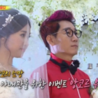 "Ji Suk Jin Holds Back Tears During Wife's Touching Letter At Their ""Running Man"" Remind Wedding"