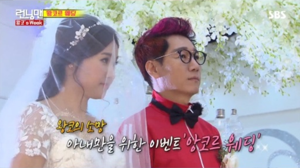 """Ji Suk Jin Holds Back Tears During Wife's Touching Letter At Their """"Running Man"""" Remind Wedding"""