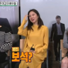 Lee Byung Hun, Gong Hyo Jin And Ahn Sohee Share What They Treasure The Most In Their Lives