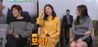 Lee Byung Hun Gong Hyo Jin Ahn Sohee