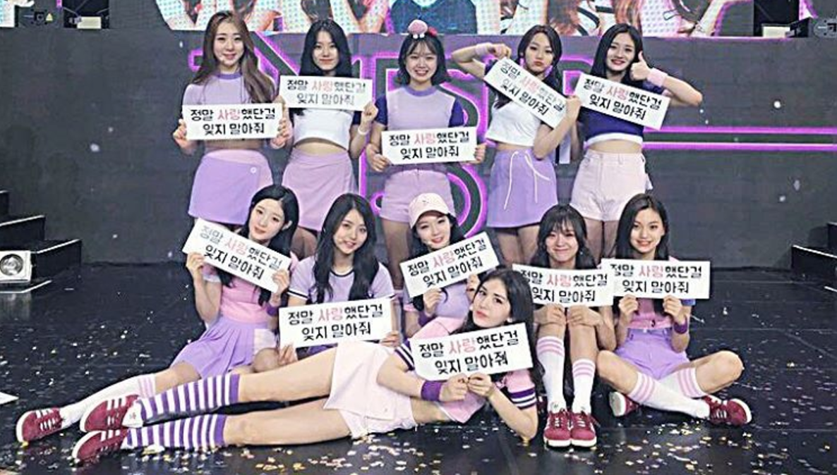 I.O.I Says Their Final Farewells On Social Media With One Last Group Photo