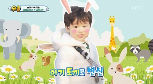 Go Ji Young's Son Seungjae Has An Adventurous Time At An Animal Farm