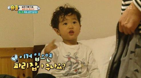 The Return of Superman Seungjae 4