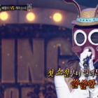"Watch: Rising Star Female Idol Wows ""King of Masked Singer"" Panel With Her Performance"
