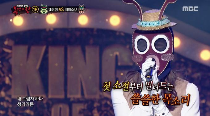 "Watch: Rising Star Female Idol Wows ""King of Masked Singer"" Panel"
