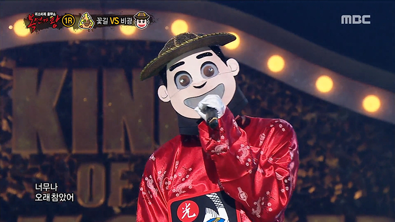 "Rapper Showcases Unexpected Singing Skills On ""King Of Masked Singer"""