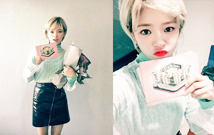 "TWICE's Jeongyeon Thanks Fans After Her Last Day Of Hosting ""Inkigayo"""