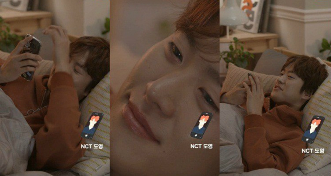 Watch: Gong Myung Is Moved To Tears By Brother Doyoung Of NCT During Phone Call On Live Show
