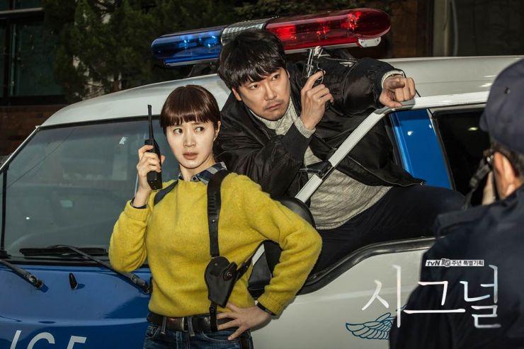 signal Kim Hye Soo