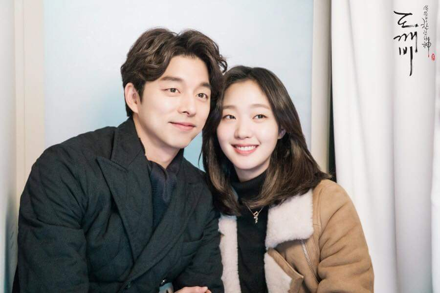 """Watch: """"Goblin"""" Cast And Crew Relives The Drama's Magic As Kim Go Eun Summons Gong Yoo At Wrap Party"""