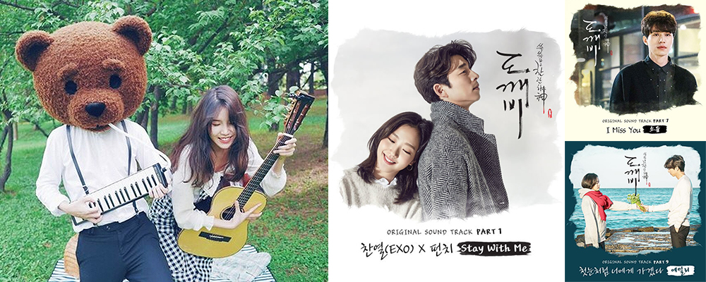 """Indie Band Rocoberry Talks About Composing Tracks For """"Goblin"""" OST"""