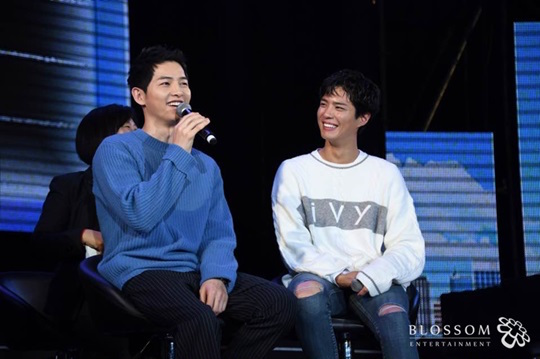 "Song Joong Ki And Park Bo Gum Talk About Emotional ""Bromantic"" Moment At KBS Drama Awards"