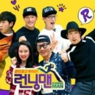 """""""Running Man"""" Is Not Ending This Year"""