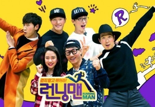 """Running Man"" Is Not Ending This Year"