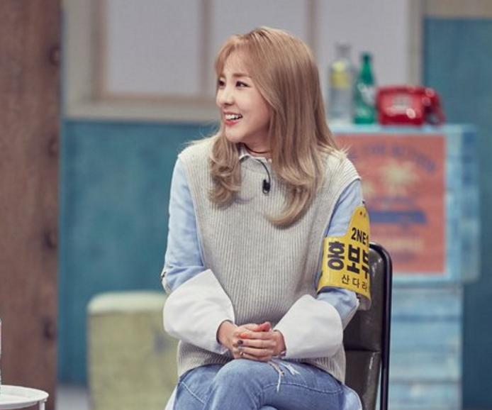 Sandara Park Talks About Her Dating Rumor With BIGBANG's G-Dragon