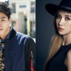 """WINNER's Song Mino And FIESTAR's Cao Lu Confirmed To Guest On """"Flower Crew"""""""