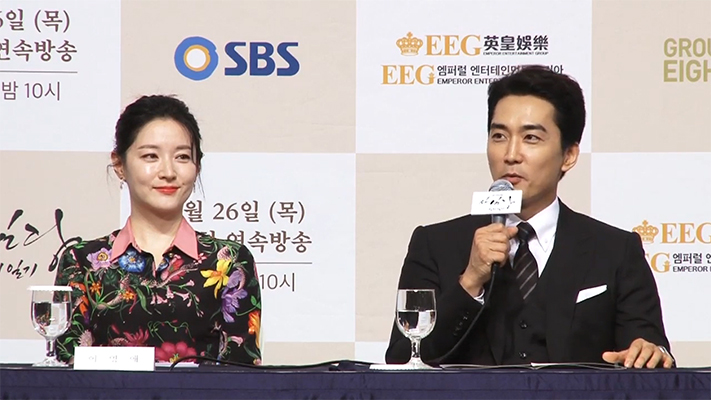 Song Seung Heon Lee Young Ae 2