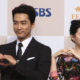 Song Seung Heon Lee Young Ae