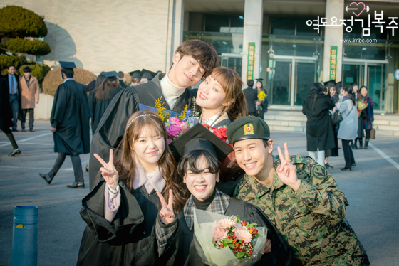 "Update: Lee Sung Kyung Expresses Her Love For Cast And Crew Of ""Weightlifting Fairy Kim Bok Joo"""
