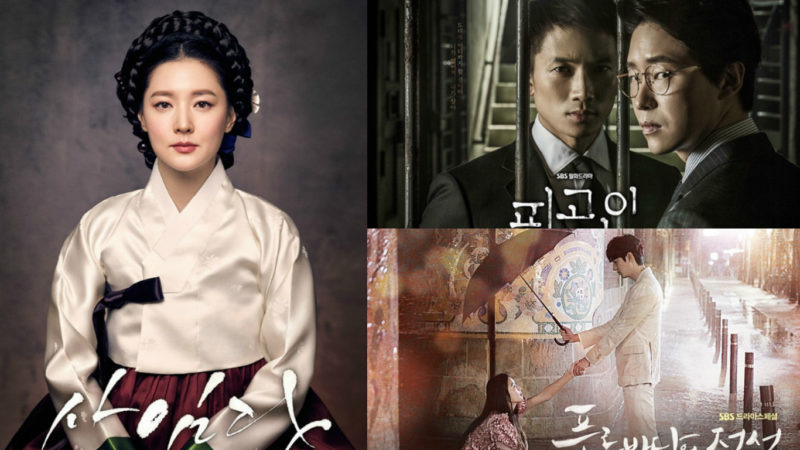 2017 SBS Dramas Carry On The Double Role Trend