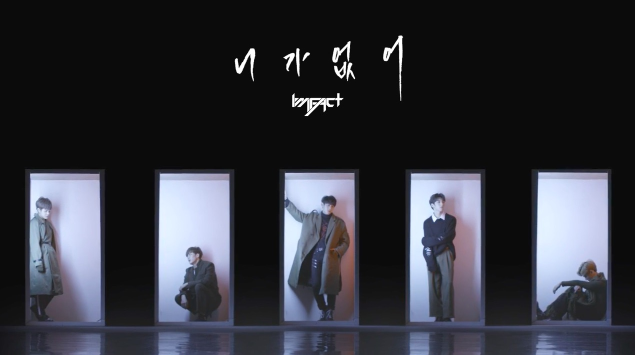 "Watch: IMFACT Drops ""In The Club"" MV As First Release In 2017 Monthly Project"