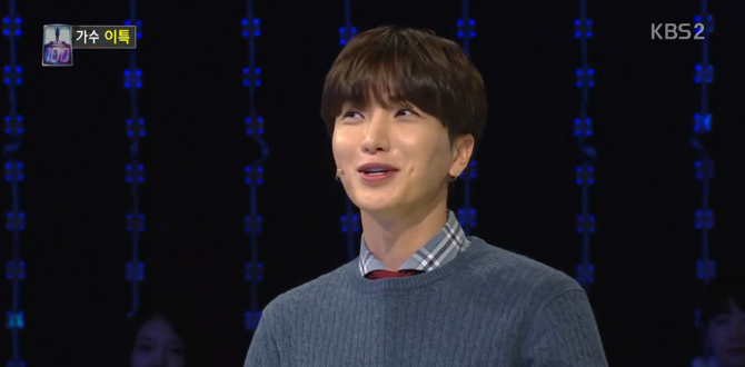 Leeteuk Gets Real About Living Alone And Inviting Super Junior Members Over