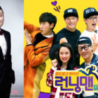 """SBS Responds To Renewed Reports Of Kang Ho Dong Joining """"Running Man"""""""
