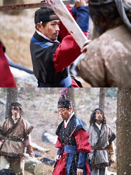chief kim namgoong min