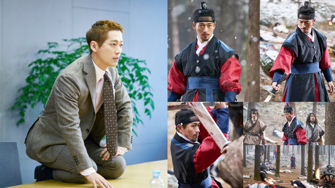 """Namgoong Min Builds Excitement For His Character In """"Chief Kim"""""""