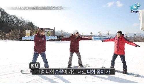 "Yook Sungjae Teaches Boyfriend's Youngmin And Kwangmin How To Snowboard On ""Celebrity Bromance"""