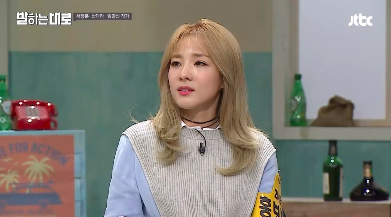 Watch: Sandara Park Shares How She Currently Feels About 2NE1's Disbandment