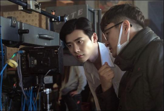 VIP Lee Jong Suk