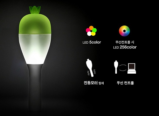 OFFICIAL-LIGHT-STICK-ver2
