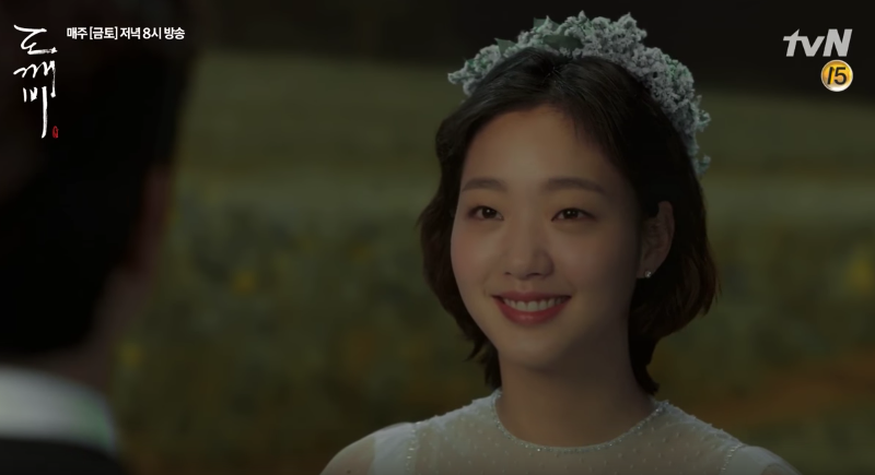 "Kim Go Eun Laments The End Of ""Goblin"" With Thoughtful, Handwritten Farewell Letter"