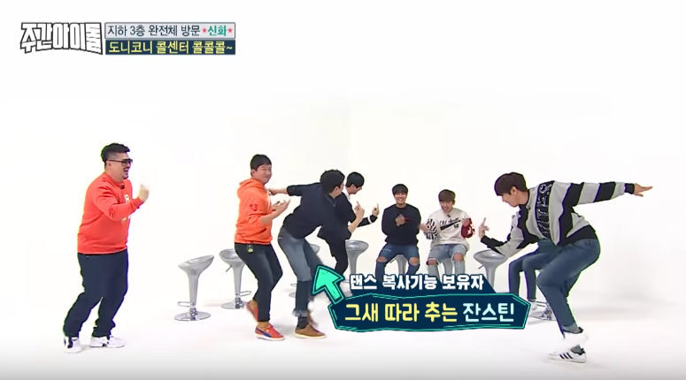 Watch: Shinhwa Tries Dancing To TWICE And I.O.I, With Interesting Results