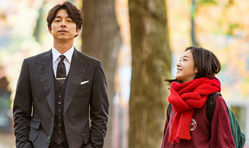 """7 Things We Learned From """"Goblin"""""""