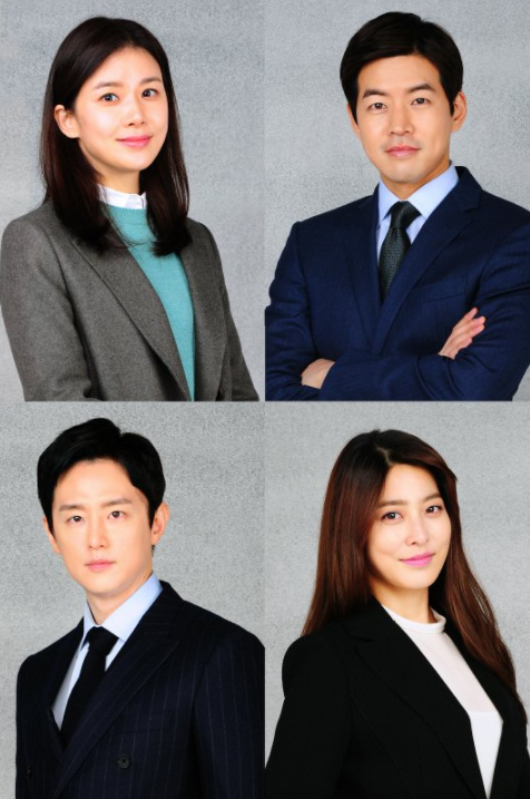 Lee Bo Young Lee Sang Yoon Kwon Yool Park Se Young