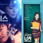"""""""Voice"""" And """"Introverted Boss"""" Canceled For Lunar New Year Holiday"""