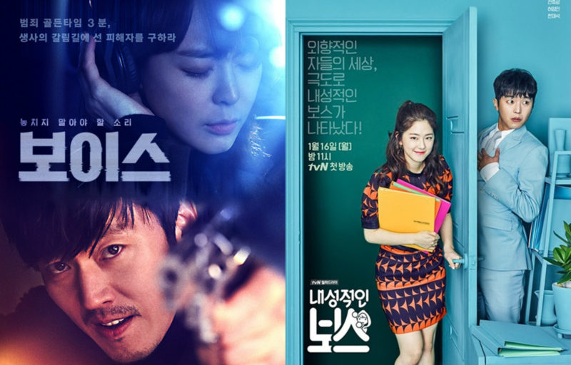 """Voice"" And ""Introverted Boss"" Canceled For Lunar New Year Holiday"