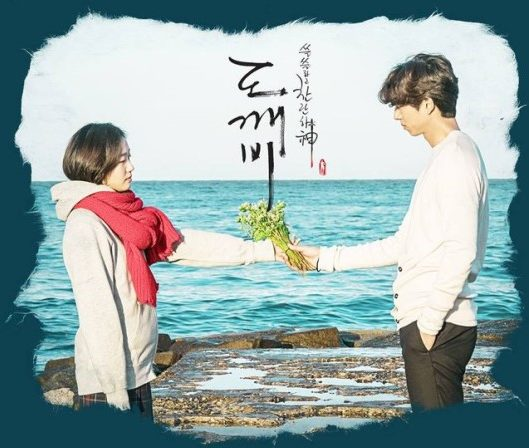 """Ailee's OST From """"Goblin"""" Maintains Top Spot On Charts Even After Drama's Conclusion"""