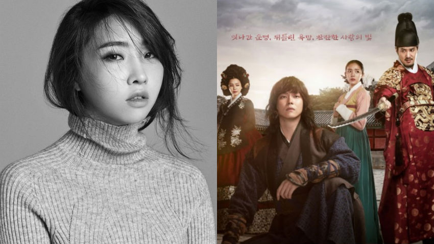 "Minzy And More To Participate In OST For ""Rebel: Thief Who Stole The People"""