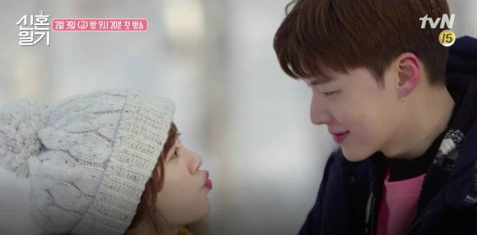 "Watch: Ku Hye Sun And Ahn Jae Hyun Are Couple Goals In New Teaser For ""Newlywed Diary"""