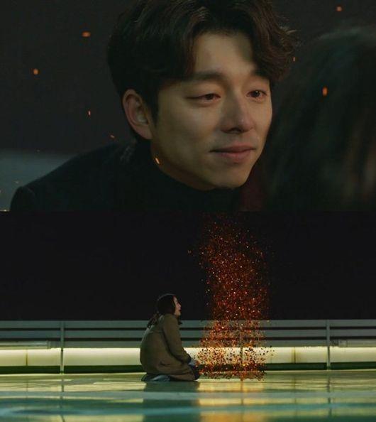 Gong Yoo Kim Go Eun 2
