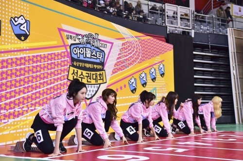 """""""2017 Idol Star Athletics Championships"""" Reveals New Record Was Set In Woman's Track And Field"""