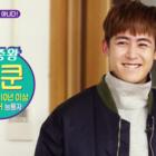 2PM's Nichkhun Rises To Challenge f(x)'s Amber In Korean Language Test