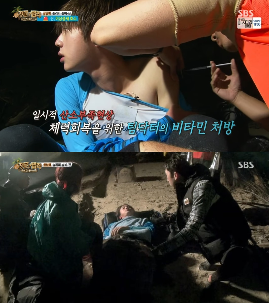 """BTS's Jin Struggles With Fatigue On """"Law of the Jungle"""" 