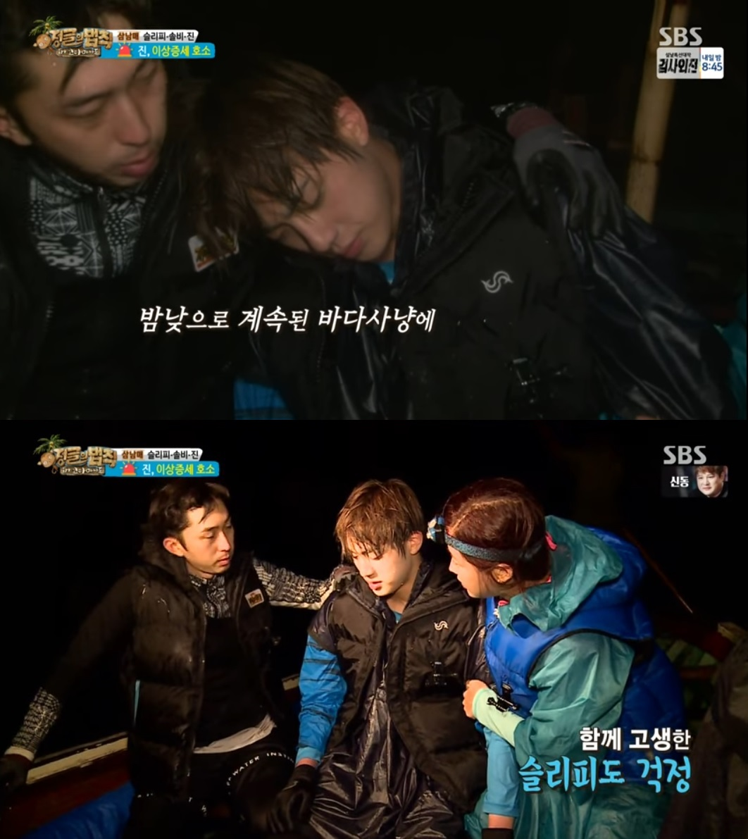 "BTS's Jin Struggles With Fatigue On ""Law of the Jungle"" 