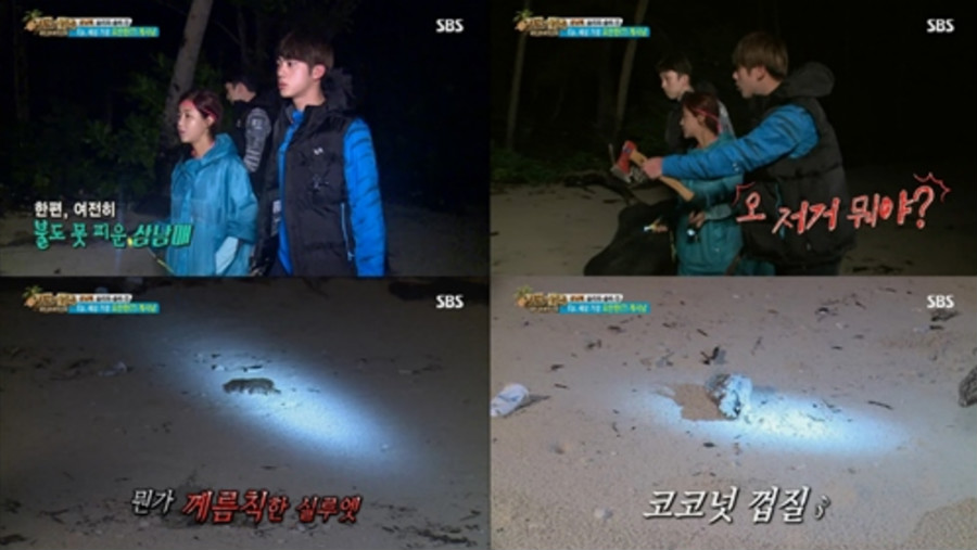 """BTS's Jin, Sleepy, Solbi Being Terrified Of Everything Was Viewers' Favorite Moment Of """"Law Of The Jungle"""""""