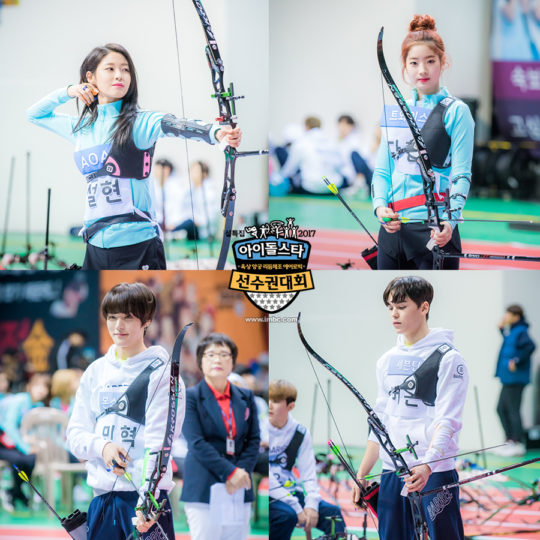 2017 idol star athletics championships archery
